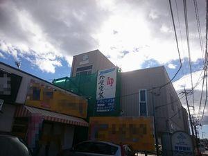 前橋市青柳町Aクリニック足場仮設工事