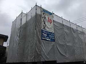 伊勢崎市三室町外壁屋根塗足場イメージシート