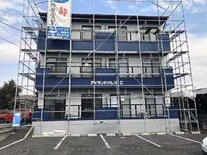高崎市 アパート 外壁塗装