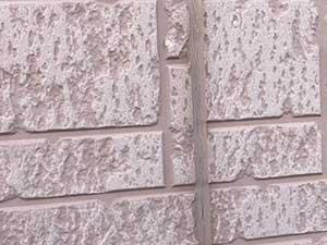 玉村町 外壁コーキングひび
