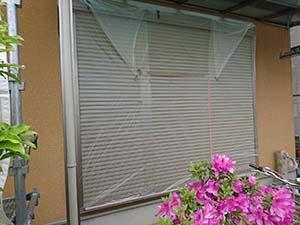 藤岡市 外壁塗装養生