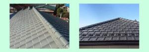 瓦屋根メンテナンス方法